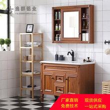 全铝浴室柜铝材厂家浴室柜材料批发卫浴柜型材铝合金浴室柜材料图片