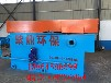 浅层溶气气浮机丨环保设备制造厂家达标排放
