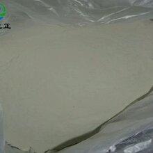 绵阳1水硫酸亚铁饲料添加剂图片