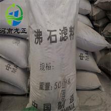 枣庄沸石滤料枣庄污水处理专用滤料图片