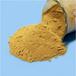 东营聚合硫酸铁高效铁盐类无机高分子絮凝剂