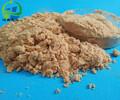 常州选矿废水处理专用聚合硫酸铁价格实惠