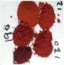 山东氧化铁红建筑行业专用着色剂图片