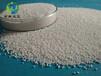 云南活性氧化铝球出厂价格实惠