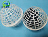 重庆造纸厂专用悬浮球填料质量可靠