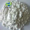 成都双流制药厂硅藻土助滤剂低价促销