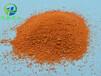三明皮革厂聚合氯化铝市场价格