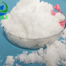 承德醋酸鈉穩定劑廠家報價