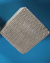 承德13X蜂窩分子篩吸附劑品質可靠圖片