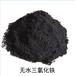 厦门三氯化铁絮凝剂价格行情