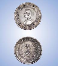 钱币字画私下交易快速出手变现