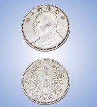 字画钱币瓷器交易,私下快速交易,征集各类藏品。