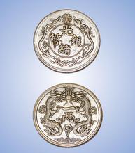 去哪里可以出手古董古玩,瓷器字画钱币玉器
