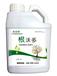 生根剂-采法特快速生根剂根沃多以色列进口肥