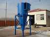 单筒旋风除尘器不锈钢旋风分离器