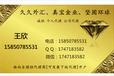 晋峰金银业代理需要什么条件会员单位招商代理