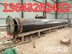 泰安钢套钢蒸汽架空保温管道型号齐全现货销售