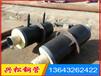 蒸汽管道配件钢套钢保温固定墩生产厂家报价
