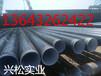 天然气专用3pe地埋防腐管道生产厂家报价