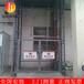 厂家供应SJD1.0-14导轨式升降货梯残疾人家用电梯