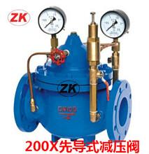200X先导式减压阀可调式减压稳压阀河北卓科专业制造水力控制阀