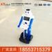 旺仔智能机器人