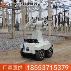 安防机器人价格,安防机器人怎么样,安防机器人质量,安防机器人厂家