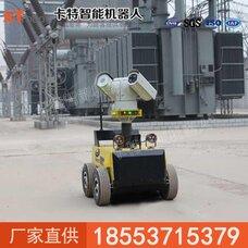 安防巡检机器人怎么样,安防巡检机器人厂家,安防巡检机器人价格,安防巡检机器人图片