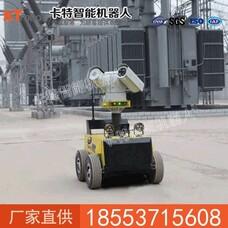 安防巡检机器人,安防巡检机器人直销,巡检机器人,机器人