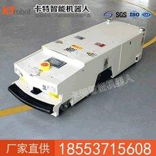 AGV智能运输车,AGV智能运输车直销,智能运输车,AGV运输车