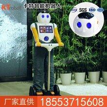 旺仔R2商业服务机器人质量,旺仔R2商业服务机器人