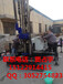 软基处理加固桩设备选天津聚强液压步履式XPB-20B旋喷钻机