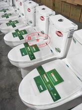 诺贝尔卫浴招商广东马桶一体成型诺贝尔坐便器图片