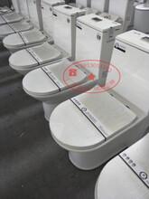 广东马可波罗卫浴厂家智洁釉抗污强优势马桶批发图片