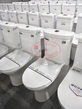 马可波罗卫浴招商热线广东马桶超大管径坐便器厂家图片