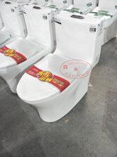广东马可波罗卫浴洁具新款一体成型优质马桶批发