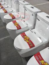 马可波罗卫浴批发价优质量售后无忧厂家马桶图片