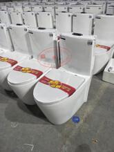 广东马可波罗卫浴怎么样高温烧制优质釉面厂家马桶图片