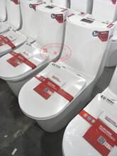 箭牌卫浴厂家洁具设计制造使用性能是哪些图片