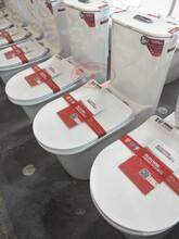 广东马桶厂家直供节水坐便器图片