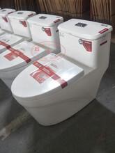 箭牌卫浴厂家地址超光滑釉面抗污强优势马桶图片