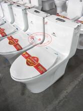 广东马桶厂家报价超漩式连体座便器图片