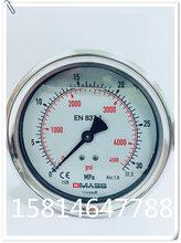 DMASS压力表MBB10U-400-1-Z-Z-Z图片