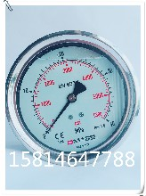 原装DMASS压力表MBB10U-600-1-Z-Z-Z螺纹G1/2牙图片