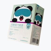 选择庐山百草堂薄片型热敷蒸汽眼罩的理由