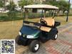 广西宝莱特电动高尔夫球车