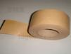 選擇硅膠高粘保護膜就找高粘保護膜生產商吉翔寶