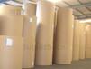 亞克力膠高粘保護膜PET保護膜銷售商吉翔寶