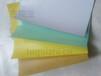 離型紙生產廠家涂硅防潮紙供應商找吉翔寶