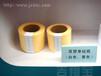 無塑離型紙批發找離型紙銷售商吉翔寶